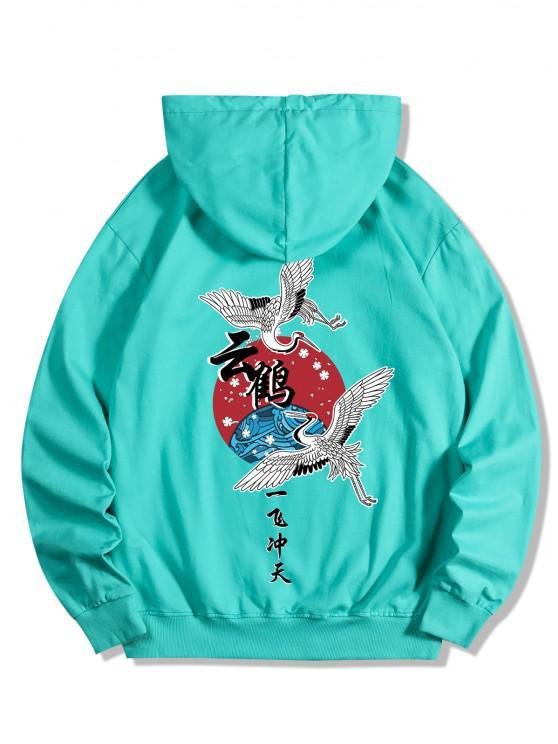 Kangaroo Pocket Hanzi Crane Print Oriental Hoodie - متوسطة الفيروز L