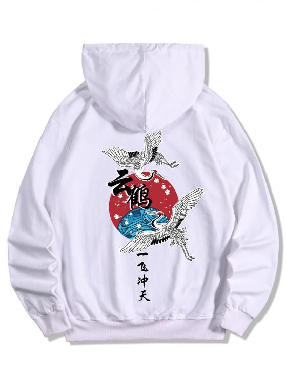 unique Kangaroo Pocket Hanzi Crane Print Oriental Hoodie - WHITE L