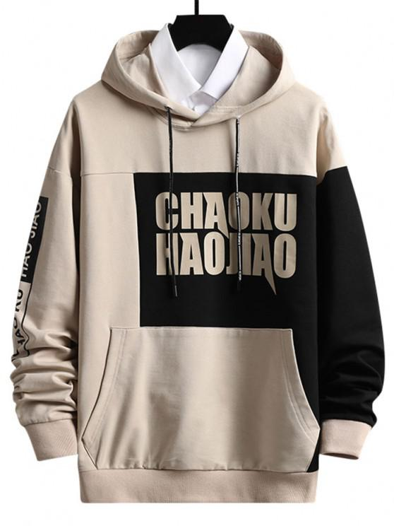 Front Pocket Letters Print Contrast Hoodie - شامبانيا XS