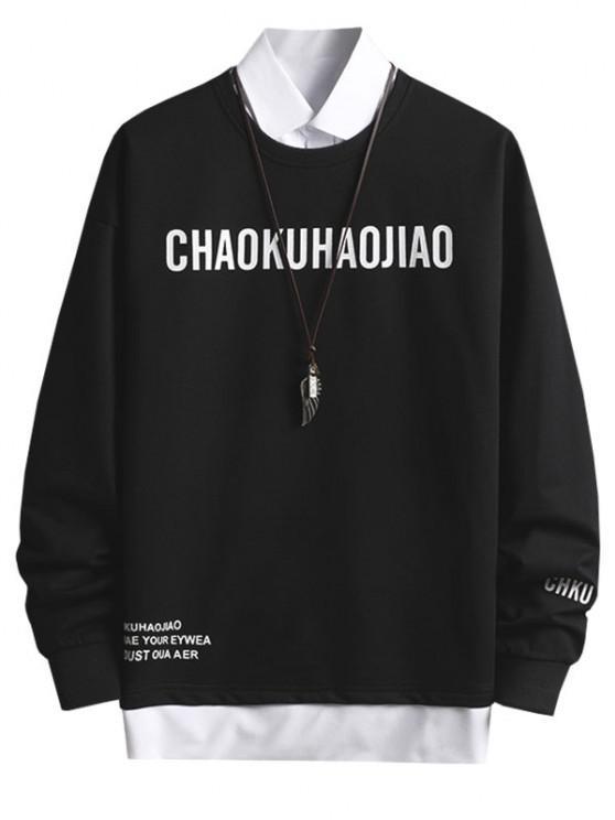 shops Letter Print Contrast Faux Twinset Sweatshirt - BLACK S
