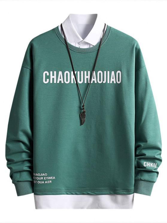 Letter Print Contrast Faux Twinset Sweatshirt - متوسطة أكوامارين XS