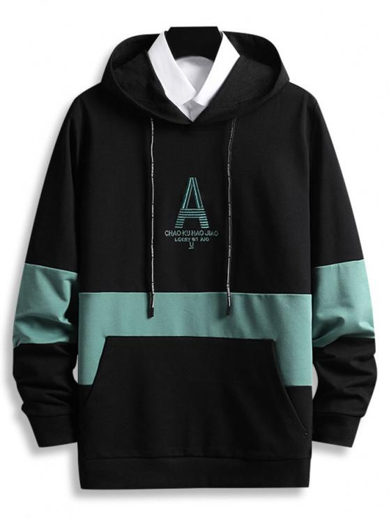 women's Letter Embroidered Front Pocket Contrast Hoodie - BLACK XS