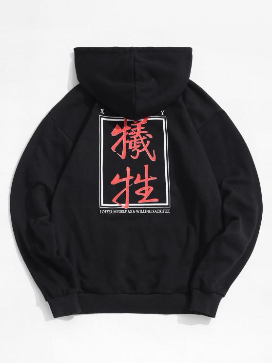 lady Sacrifice Chinese Character Graphic Hoodie - BLACK 2XL