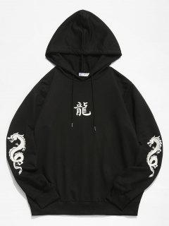 ZAFUL Dragon Hanzi Print Front Pocket Hoodie - Black S