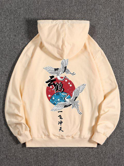 women Kangaroo Pocket Hanzi Crane Print Oriental Hoodie - CHAMPAGNE S Mobile