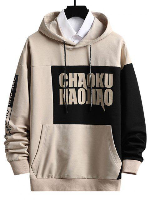 hot Front Pocket Letters Print Contrast Hoodie - CHAMPAGNE XS Mobile
