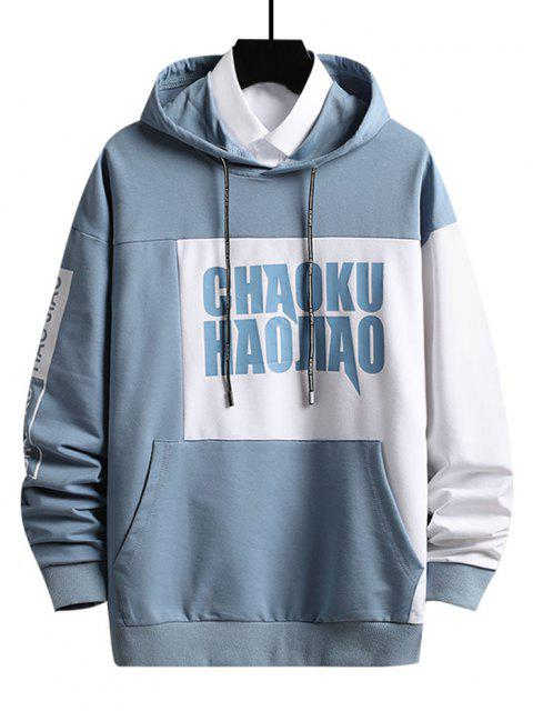 unique Front Pocket Letters Print Contrast Hoodie - CRYSTAL BLUE XS Mobile
