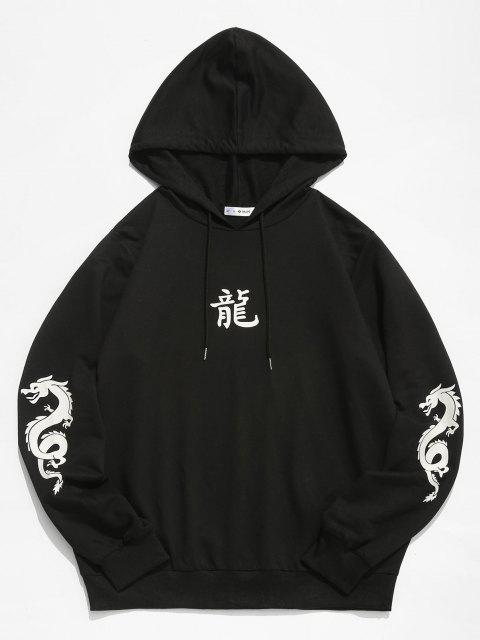 ZAFUL Dragon Hanzi Print Front Pocket Hoodie - أسود 2XL Mobile