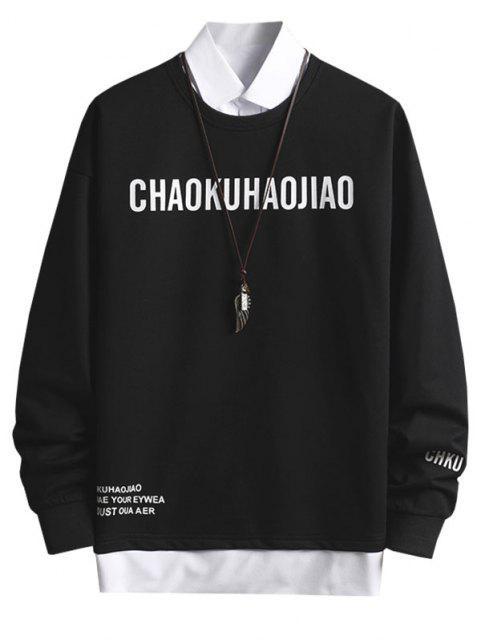 shops Letter Print Contrast Faux Twinset Sweatshirt - BLACK S Mobile