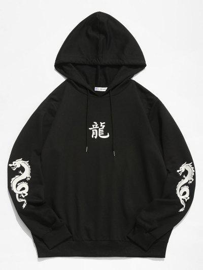 ZAFUL Dragon Hanzi Print Front Pocket Hoodie - Black S