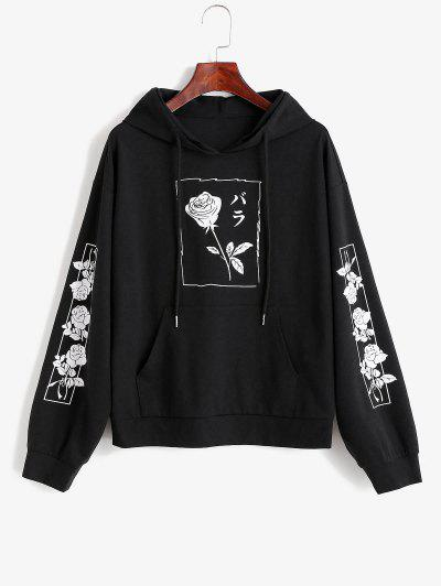 ZAFUL Drop Shoulder Rose Print Kangaroo Pocket Hoodie - Black L