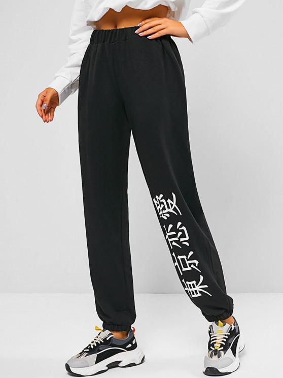 fashion ZAFUL Tokyo Japanese Print Sweatpants - BLACK S
