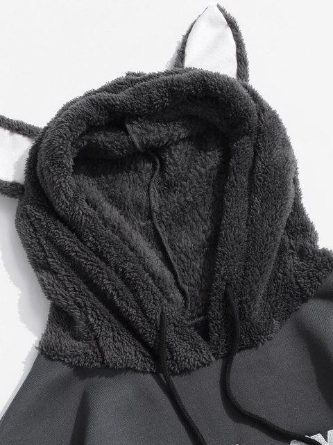 Sweat à Capuche AppliqueOreilled'Animal Lettre Brodée en Laine - Gris S Mobile