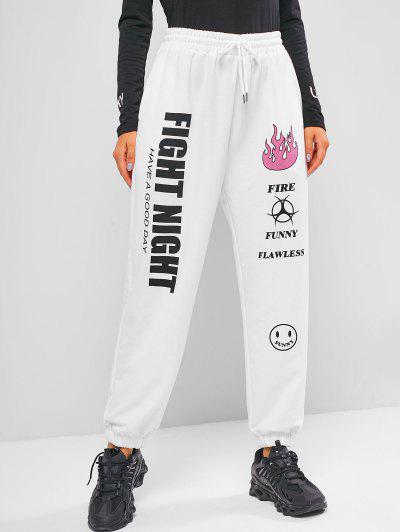ZAFUL Drawstring Graphic Jogger Pants - White S