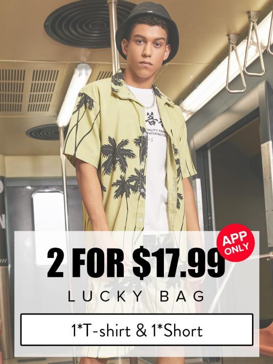 fancy ZAFUL Lucky Bag - Menswear 1*T-shirt & 1*Short - Limited Quantity - MULTI 4XL