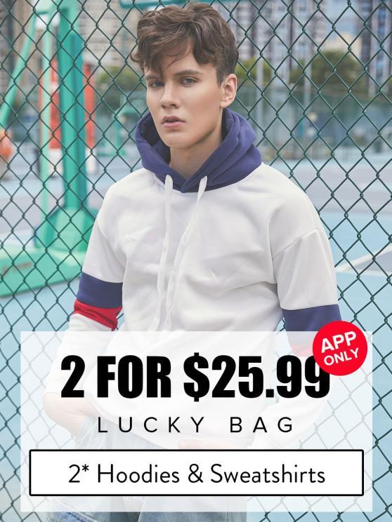 ZAFUL Lucky Bag - 2*Hoodies & Sweatshirts - Limited Quantity - متعدد S