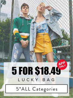 ZAFUL Summer Lucky Bag - 5 Random Items Included - For All Categories - Limited Quantity - Multi L