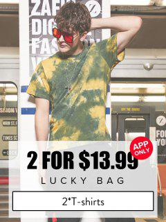 ZAFUL Lucky Bag - Menswear 2*T-shirts - Limited Quantity - Multi M