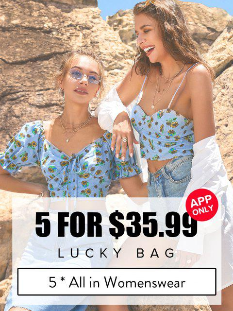 chic ZAFUL Lucky Bag - 5*All In Womenswear - Limited Quantity - MULTI S Mobile