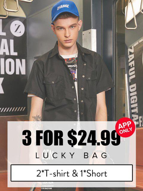 ZAFULSacdeBonheur-VêtementspourHommes2*T-shirts&1Short-QuantitéLimitée - Multi 4XL Mobile