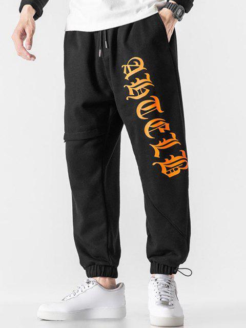 Pantalones Deportivos Estirables Cintura Elástica Estampado Letras - Negro S Mobile