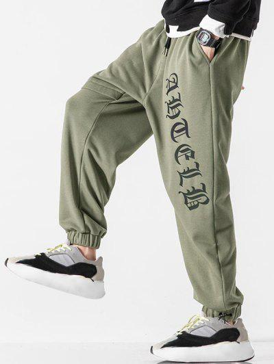 Letter Print Elastic Waist Jogger Sweatpants - Army Green Xs