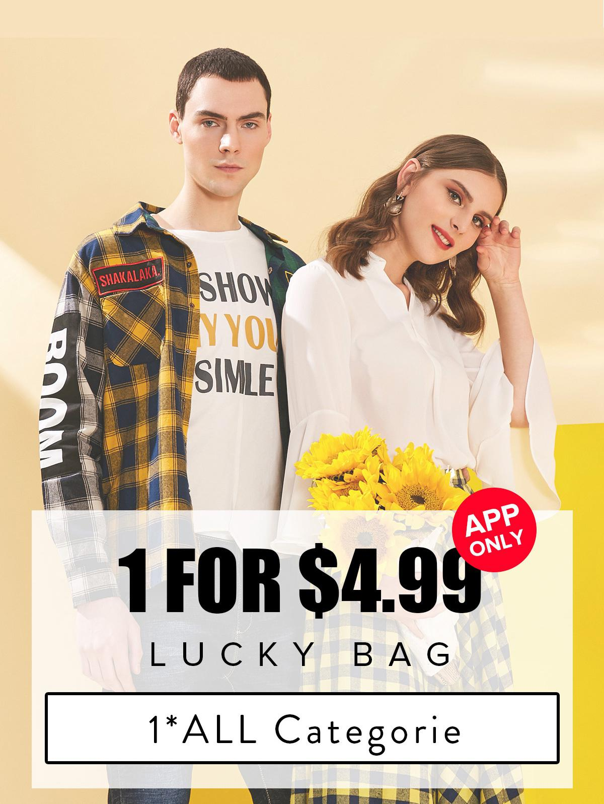 ZAFUL Lucky Bag - 1 Random Item Included - For All Categories - Limited Quantity