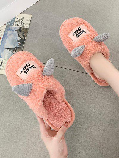 Cartoon Unicorns Shape Fluffy Slippers - Light Pink Eu 38