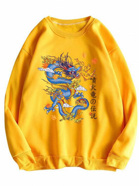 Crewneck Fleece Lined Oriental Dragon Sweatshirt - المطاط الحبيب الأصفر S