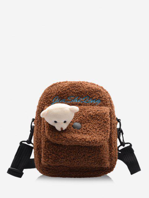 Bear Dseign Faux Fur Fuzzy Crossbody Bag - بنى  Mobile