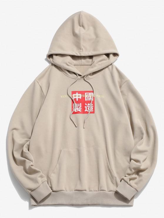 ZAFUL Made In China Letter Graphic Hoodie - القهوة الخفيفة M