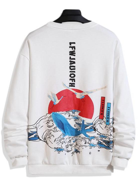 outfit Red Sun Flying Crane Waves Graphic Sweatshirt - WHITE XS