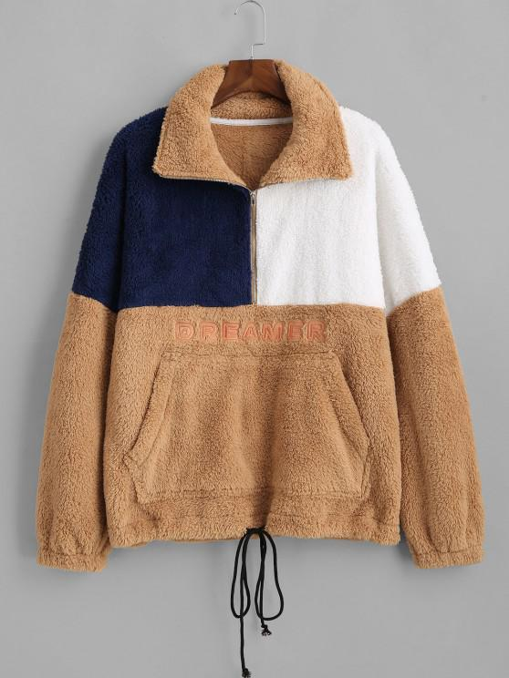 Fluffy Colorblock Dreamer Drop Shoulder Sweatshirt - قهوة M