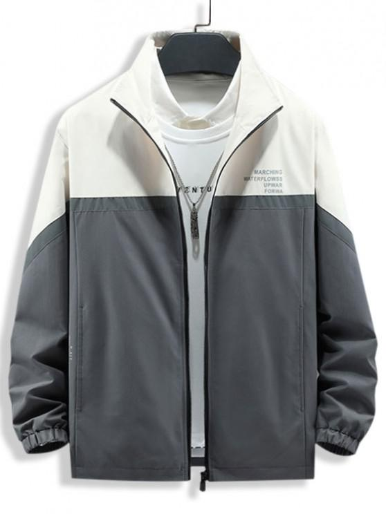 Colorblock Reflective Panel Zip Up Jacket - اللون الرمادي S