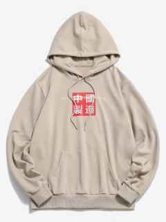 ZAFUL Made In China Letter Graphic Hoodie - Light Coffee S
