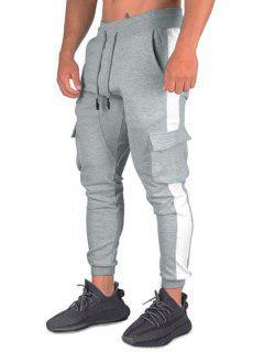 Side Pockets Contrast Sports Pants - Light Gray M