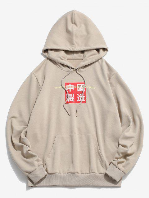 womens ZAFUL Made In China Letter Graphic Hoodie - LIGHT COFFEE M Mobile