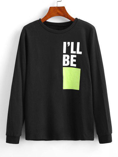 ZAFUL I Will Be Graphic Sweatshirt - Black M