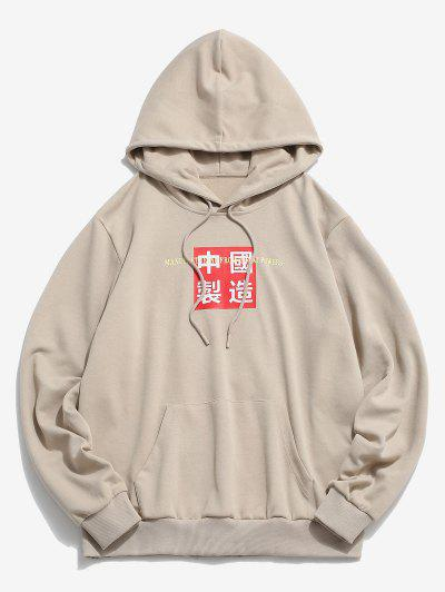 ZAFUL Made In China Letter Graphic Hoodie - Light Coffee Xl