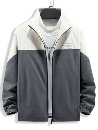 Colorblock Reflective Panel Zip Up Jacket - Gray S