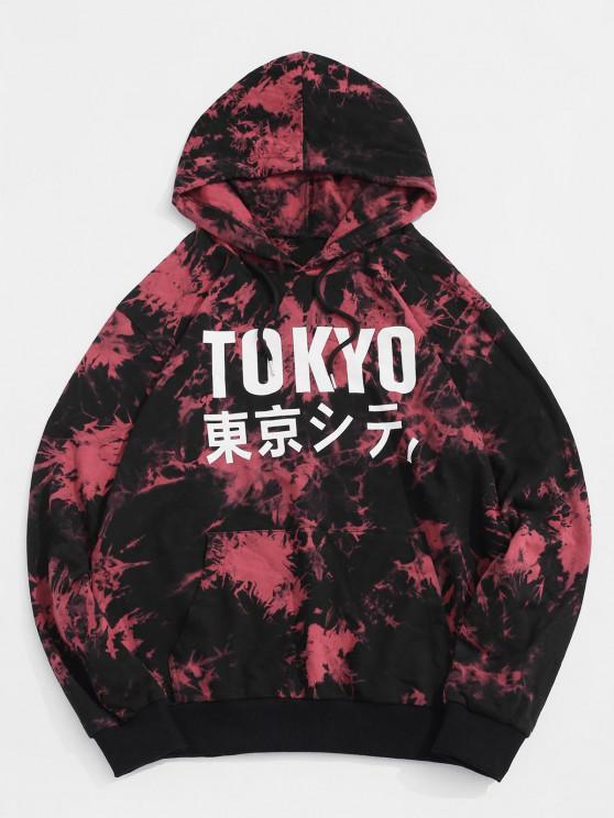 ZAFUL Tokyo Tie Dye Hoodie - متعدد S