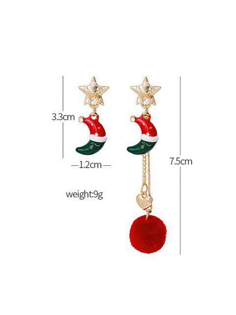 Asymmetric Christmas Star Pom Pom Earrings - متعددة C  Mobile
