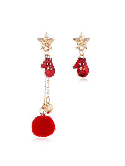 Asymmetric Christmas Star Pom Pom Earrings - Multi-b