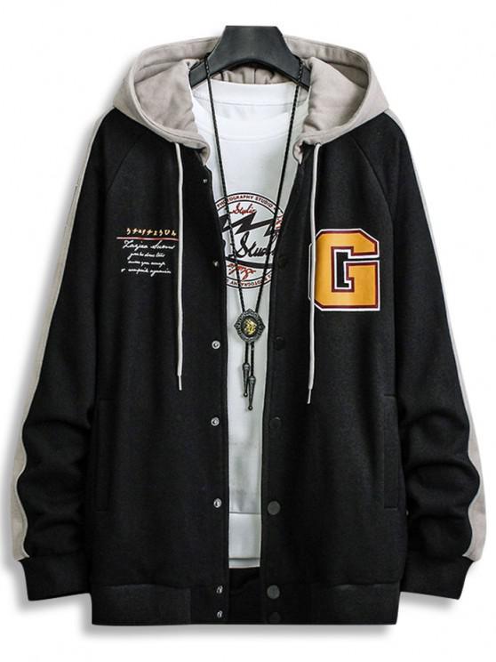 new Letter Print Raglan Sleeve Colorblock Hooded Jacket - BLACK S