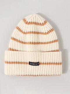 Striped Ribbed Knitted Hat - Light Coffee