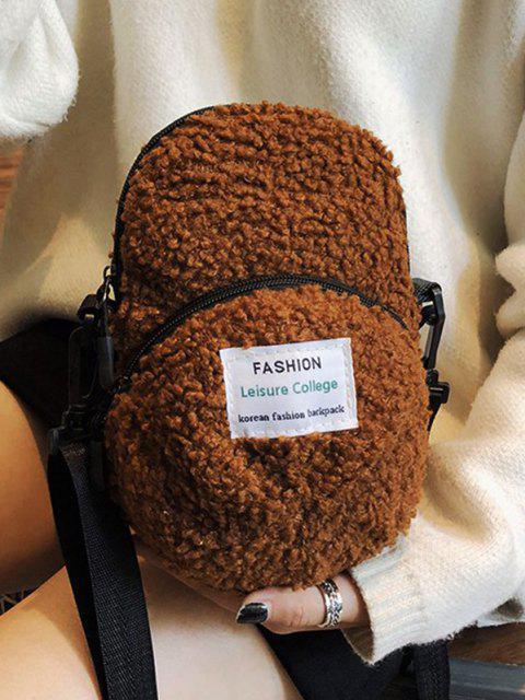 affordable Cap Shape Fluffy Crossbody Bag - BROWN  Mobile