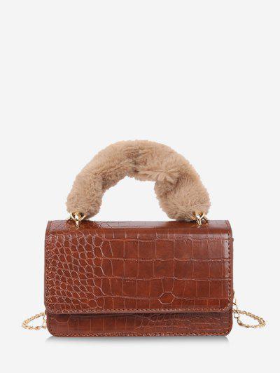 Animal Patterned PU Leather Flap Crossbody Bag - Light Brown