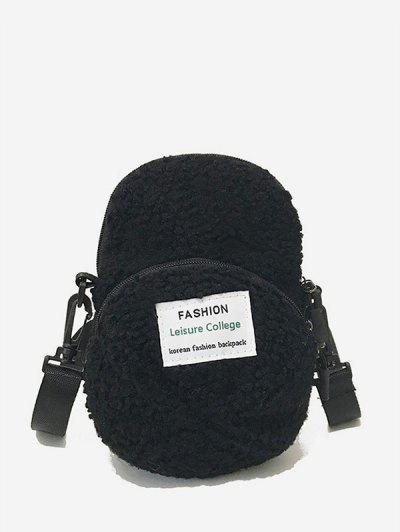 Cap Shape Fluffy Crossbody Bag - Black