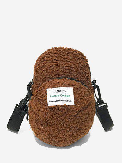Cap Shape Fluffy Crossbody Bag - Brown