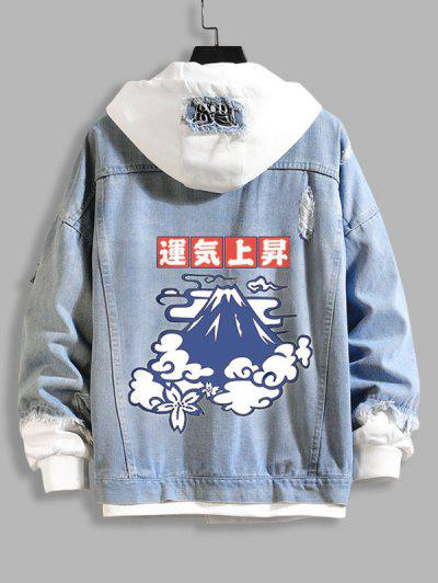 Hooded Patches Ripped Chinese Characters Denim Jacket - Blue Xl